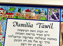 Personalized Jewish gifts