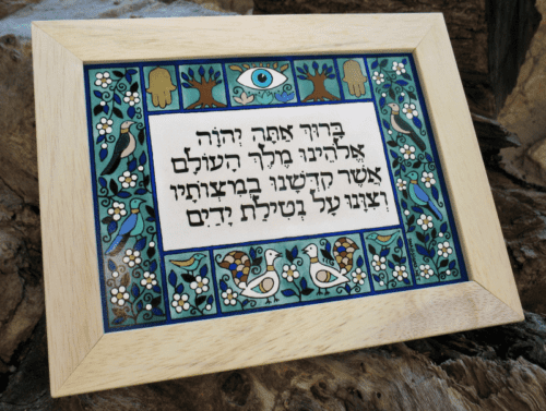 Different Blessings (1). Personalized Kippot