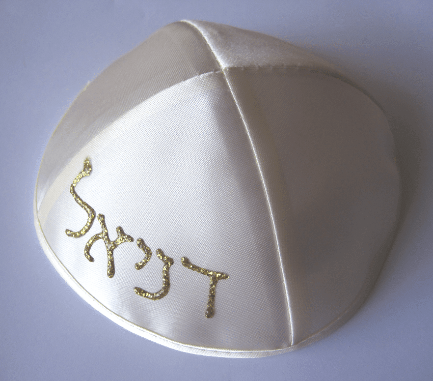 Name yarmulkes