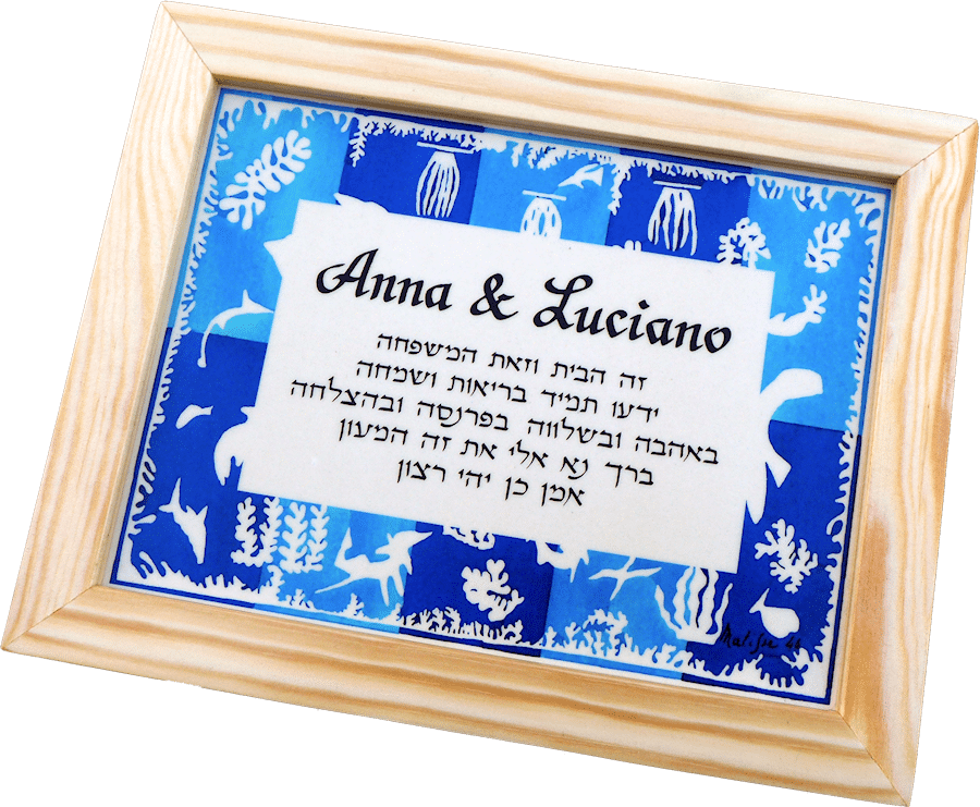 Matisse Home Blessing